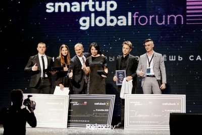 Smartup Global Forum 2020