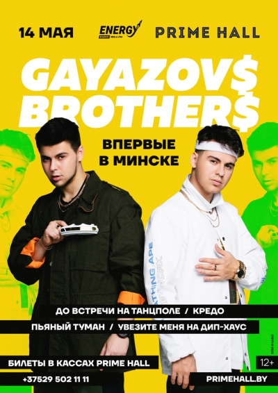 GAYAZOV$ BROTHER$